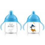 Philips Avent Premium Spout Cup (2-3 DAYS)