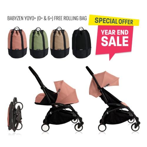 Babyzen Yoyo Plus 0 6 Black Frame Ginger Free Trolly Bag