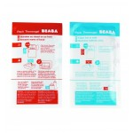 Beaba Set of 2 Cool/ Warm ThermoGel