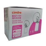 CIMILRE Handfree Breast Shield Box