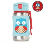 SKIP HOP Zoo Stainless Steel Bottle Owl