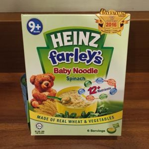 Heinz Farley's Carrot Baby Noodle