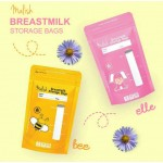 MALISH BREASTMILK STORAGE BAGS