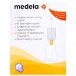 Medela Supplemental Nursing System - SNS